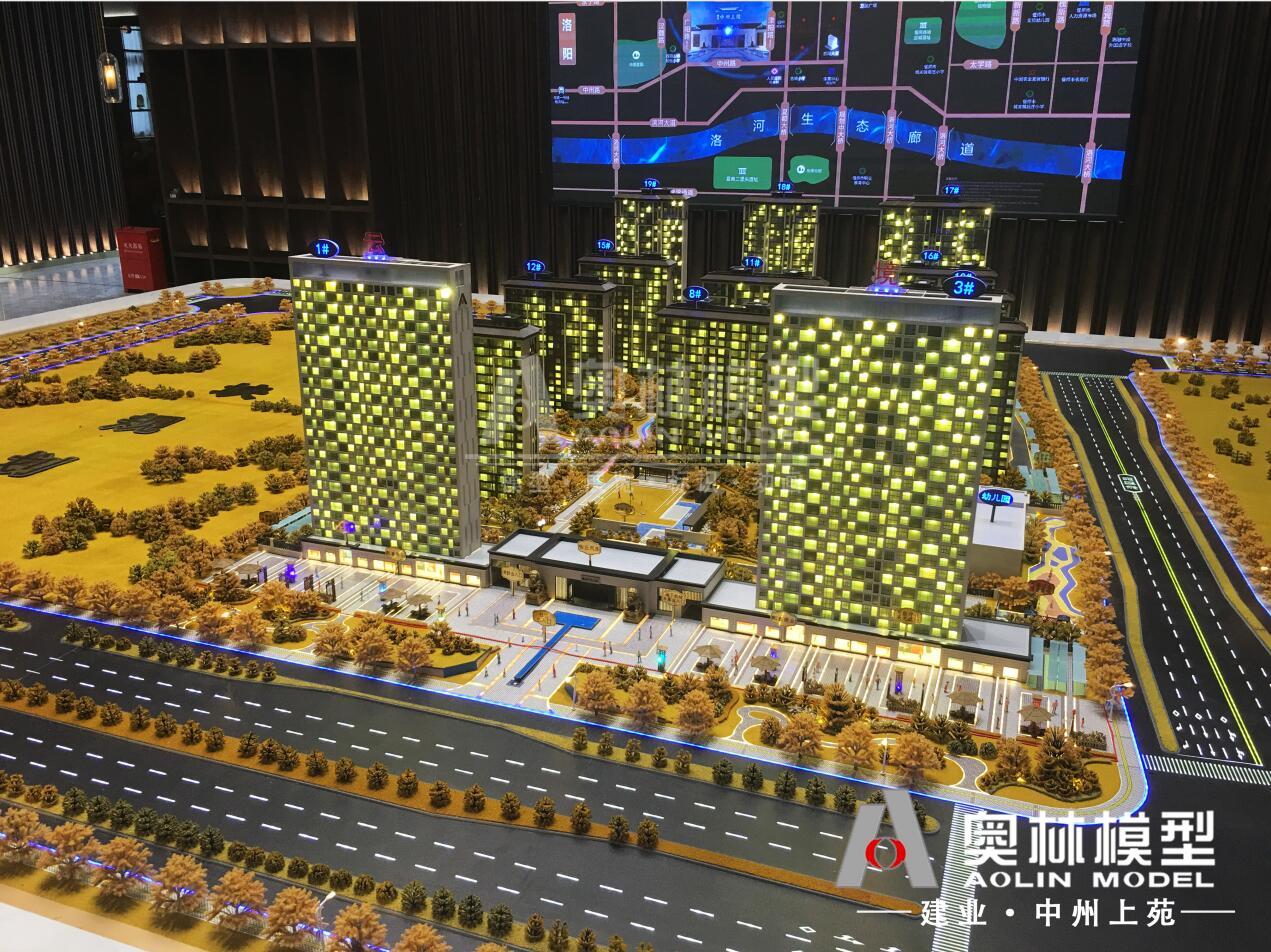建业.中州上院万博网页万博体育pc
