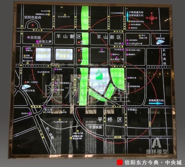 信阳东方今典中央城