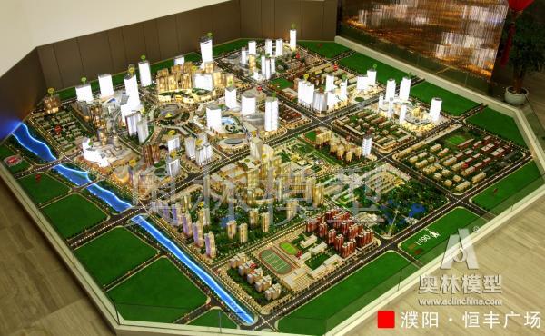 濮阳·恒丰广场
