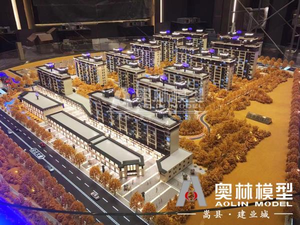 嵩县建业城