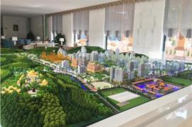 郑州制作建筑vwin德赢备用德赢体育官网人物怎么做的?