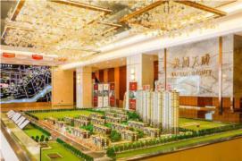 郑州景观vwin德赢备用德赢体育官网材料选择。
