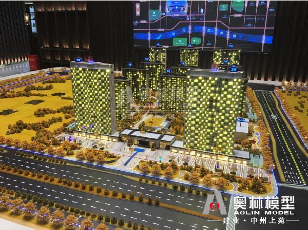 建业.中州上院